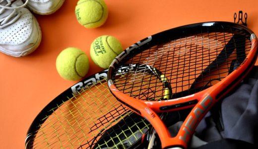 テニスを始めるのに必要な道具とその値段についてまとめ【おすすめアイテムも紹介】