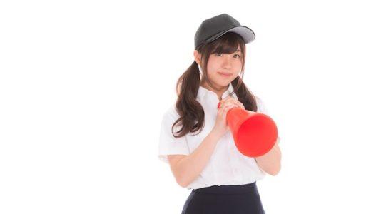 社会人がテニスを始めるための方法について経験者が説明・紹介します。【初心者向け】